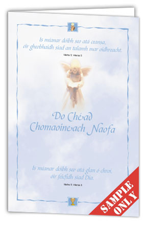 Clúdaigh Leabhráin Aifrinn – An Chéad Chomaoineach B28 – pack of 100