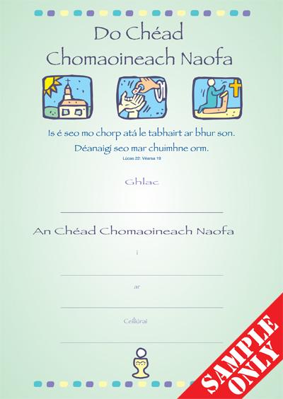 Teastas an Chéad Chomaoineach C22