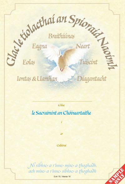Teastas Cóineartaithe C67
