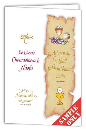 Clúdaigh Leabhráin Aifrinn – An Chéad Chomaoineach B29 – pack of 100
