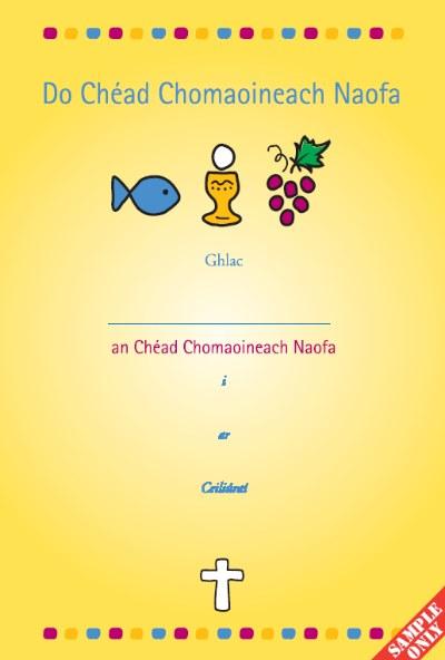 Teastas an Chéad Chomaoineach C23