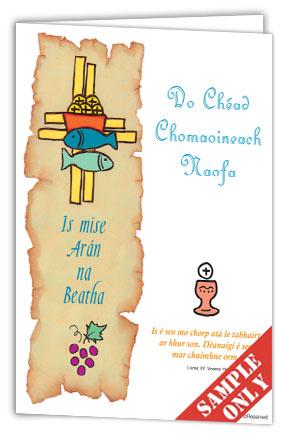 Clúdaigh Leabhráin Aifrinn – An Chéad Chomaoineach B21 – pack of 100