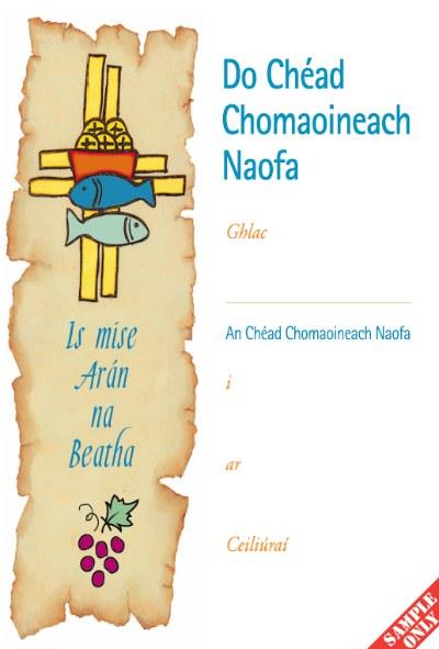 Teastas an Chéad Chomaoineach C21
