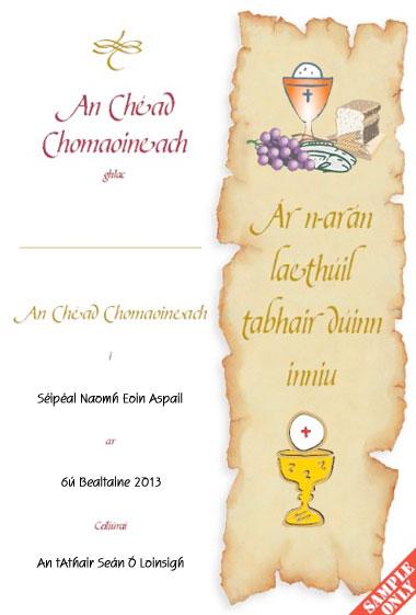 Teastas an Chéad Chomaoineach C29 Leagan Pearsanta